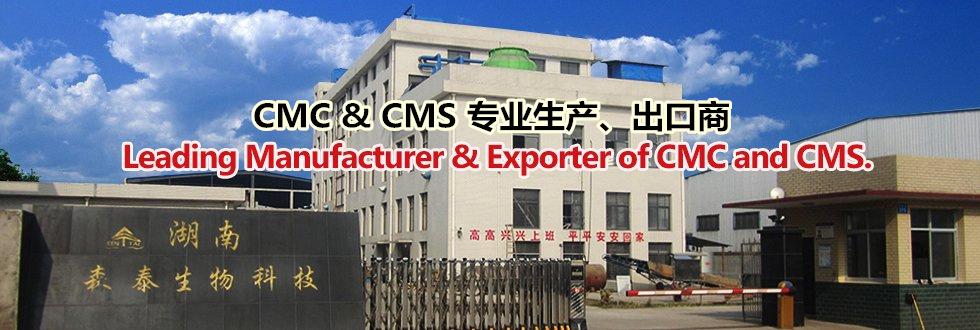 banner CMC厂家